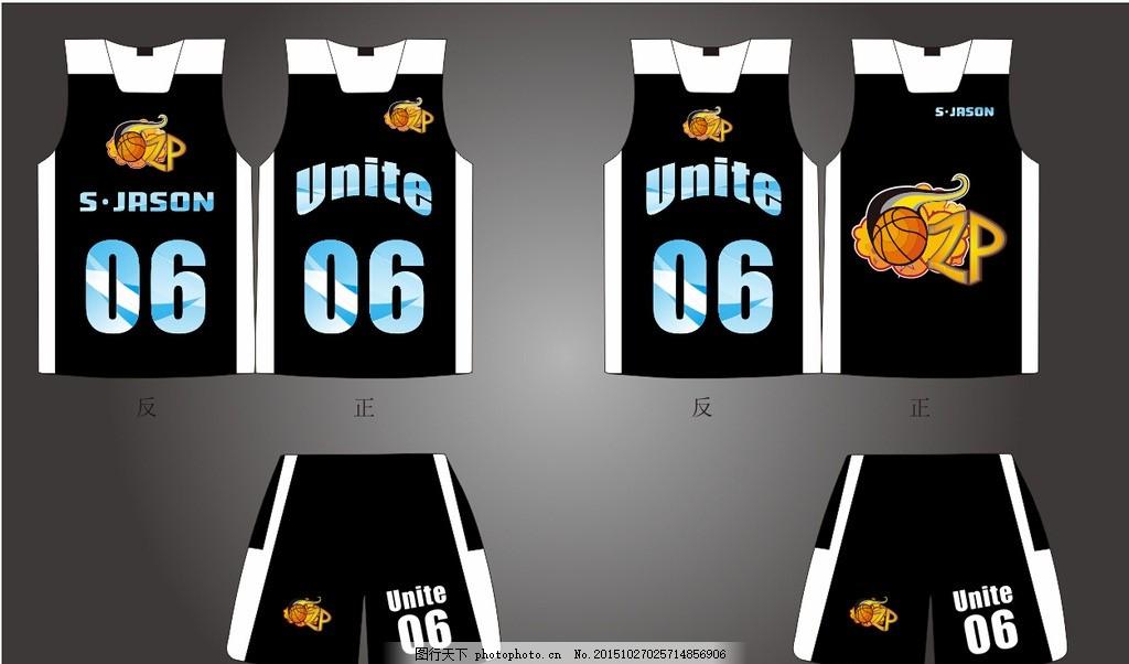 队服logo设计图案