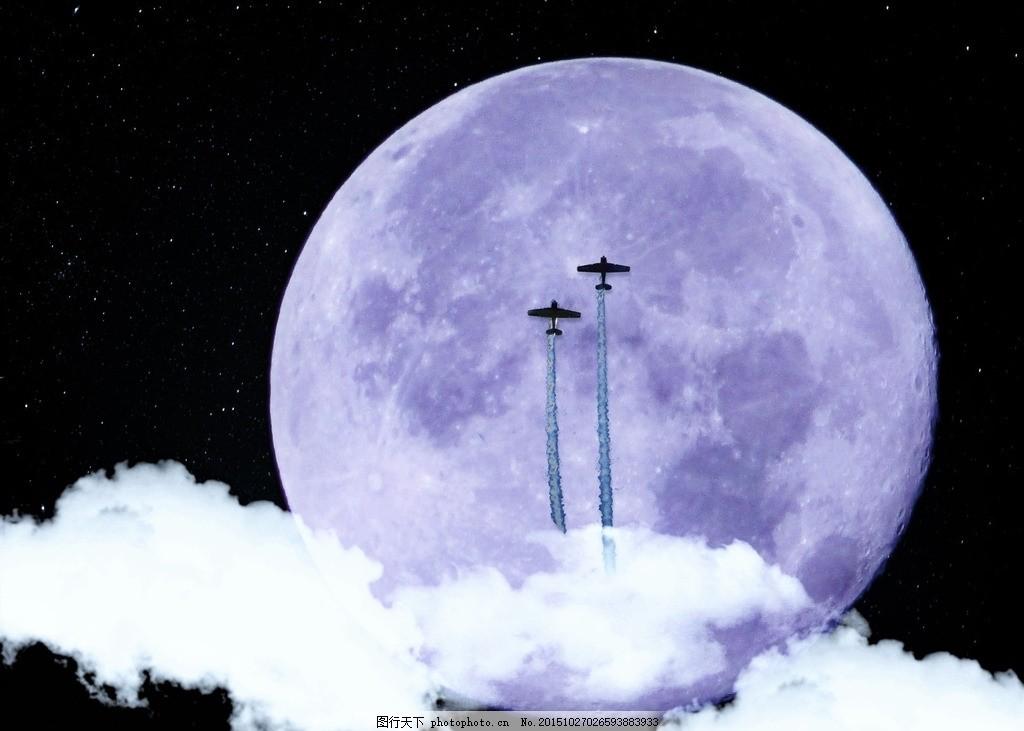月球 月亮 飞机 月球表面 圆月 云 云朵 现代科技 设计 现代科技 科学