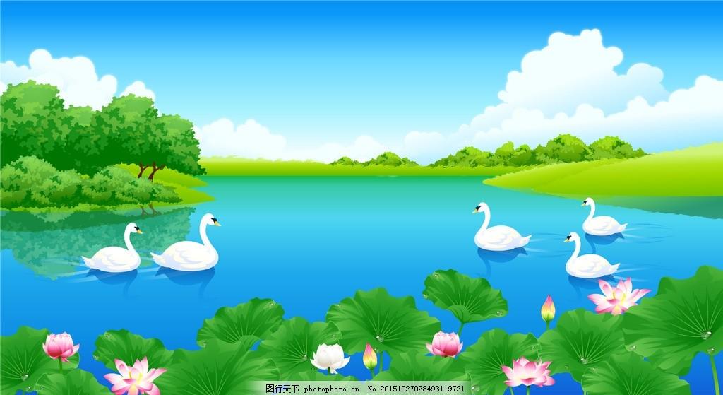 鹅 河边 水塘 天鹅 湖面 荷花 枫叶 荷叶 倒影 蓝天 白云 天鹅插画图片