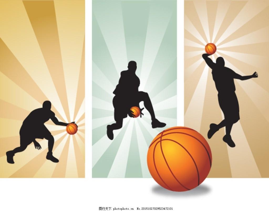 超酷篮球动作剪影 篮球矢量素材 篮球赛海报 篮球 篮球赛背景 篮球赛