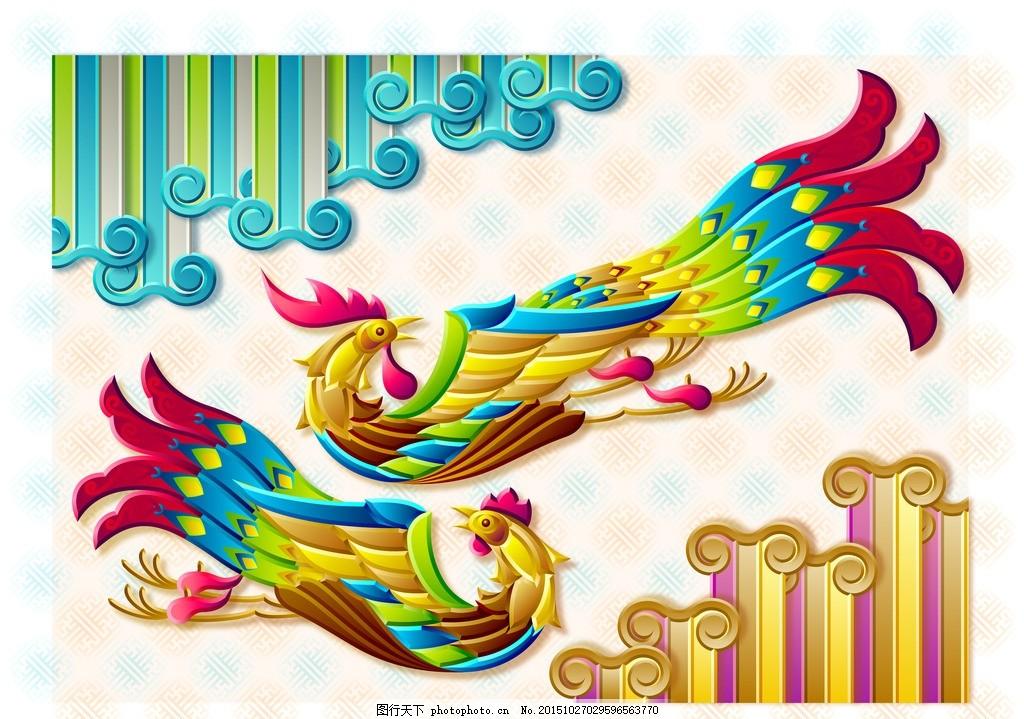 金色凤凰 凤凰矢量 中国传统 传统素材 祥云
