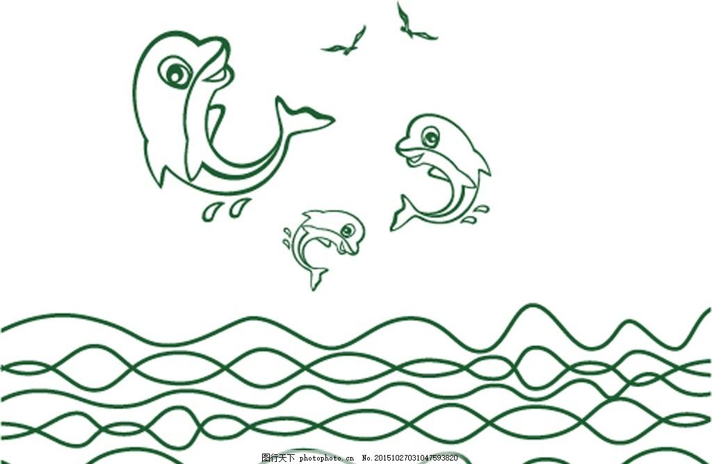 海豚矢量墙贴 海豚 矢量 墙贴 硅藻泥 ai 设计 广告设计 其他 ai