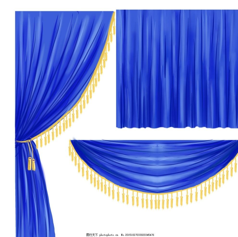 蓝色布幔 蓝色 布幔 婚礼 窗帘 波浪 设计 psd分层素材 psd分层素材