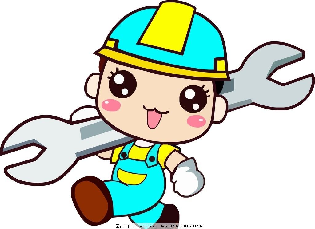 小小工匠 卡通 动漫 逼真 童趣 可爱 工人 卡通动漫 动漫动画图片