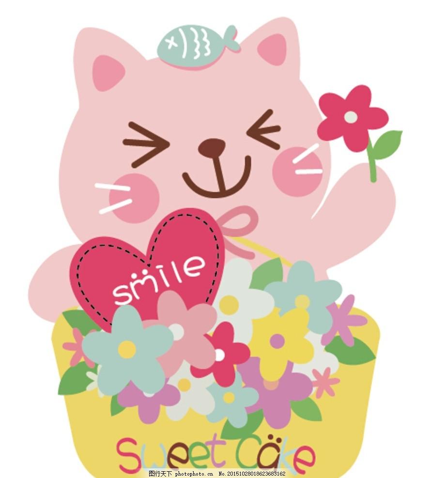 可爱猫咪 花朵 粉嫩 鱼 动漫动画