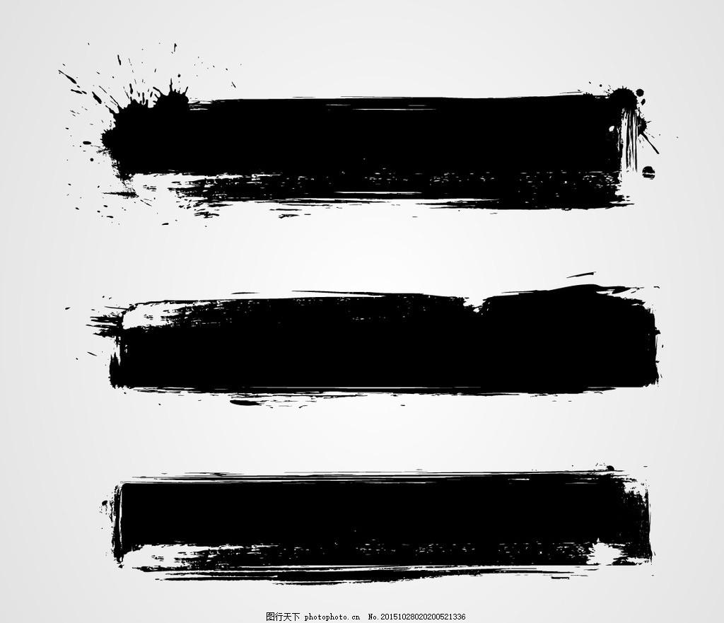 墨痕 涂鸦 墨点 泼墨 笔刷 墨水 手绘背景 黑色墨迹 油漆 墨迹素材