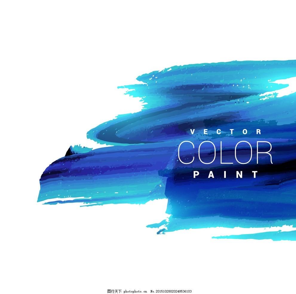 蓝色水墨喷溅 水墨水彩 水彩花边 水彩花纹 彩色水墨 泼墨 喷溅 水彩