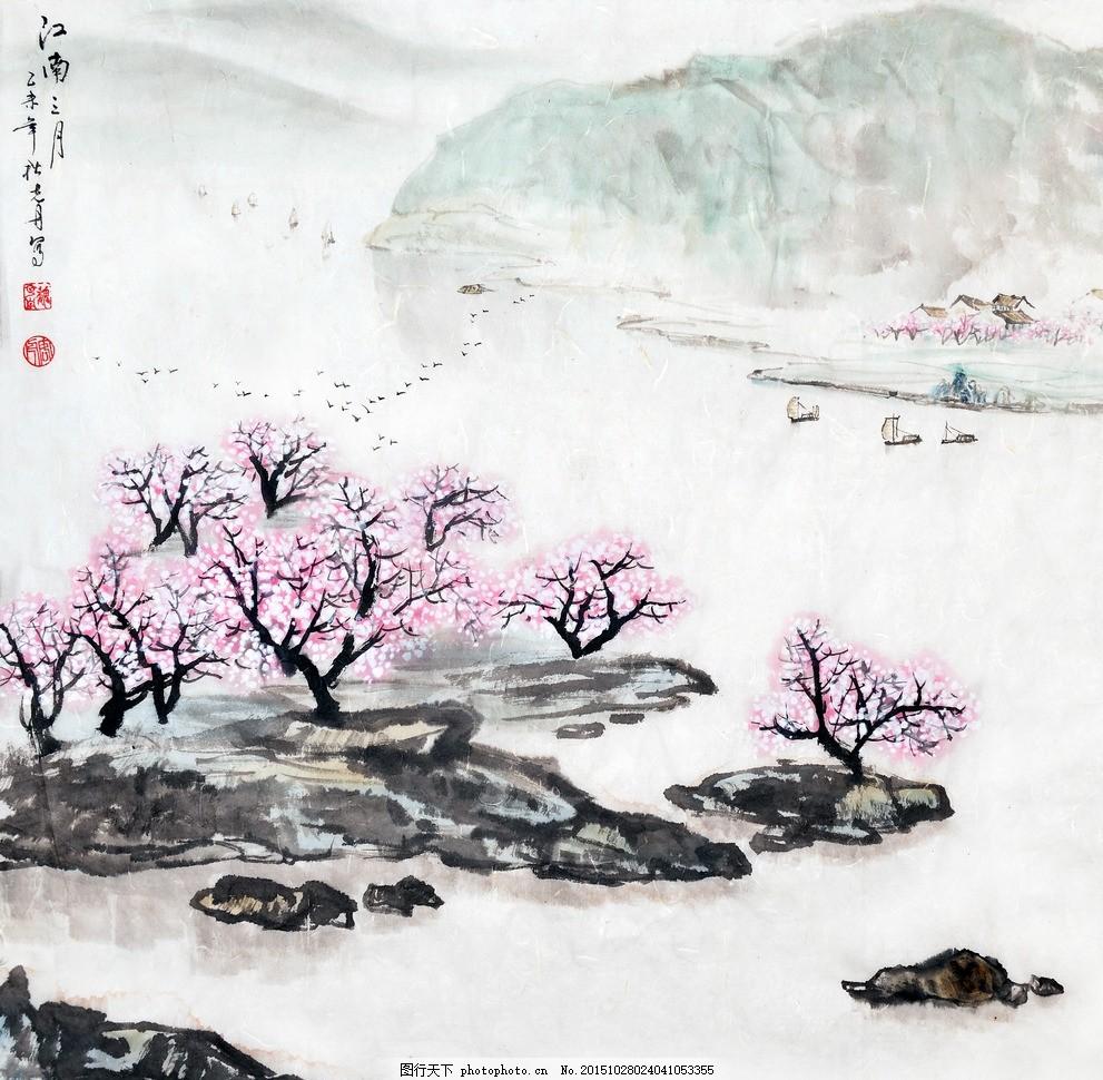 江南三月 国画 中国画 风景 手绘 江南 桃花 春天 设计 自然景观 自然