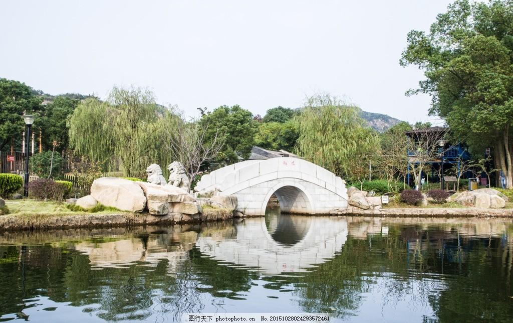 江南风景 石桥 小桥流水 森林公园 湖泊 河流 风景 风景摄影 江南石桥