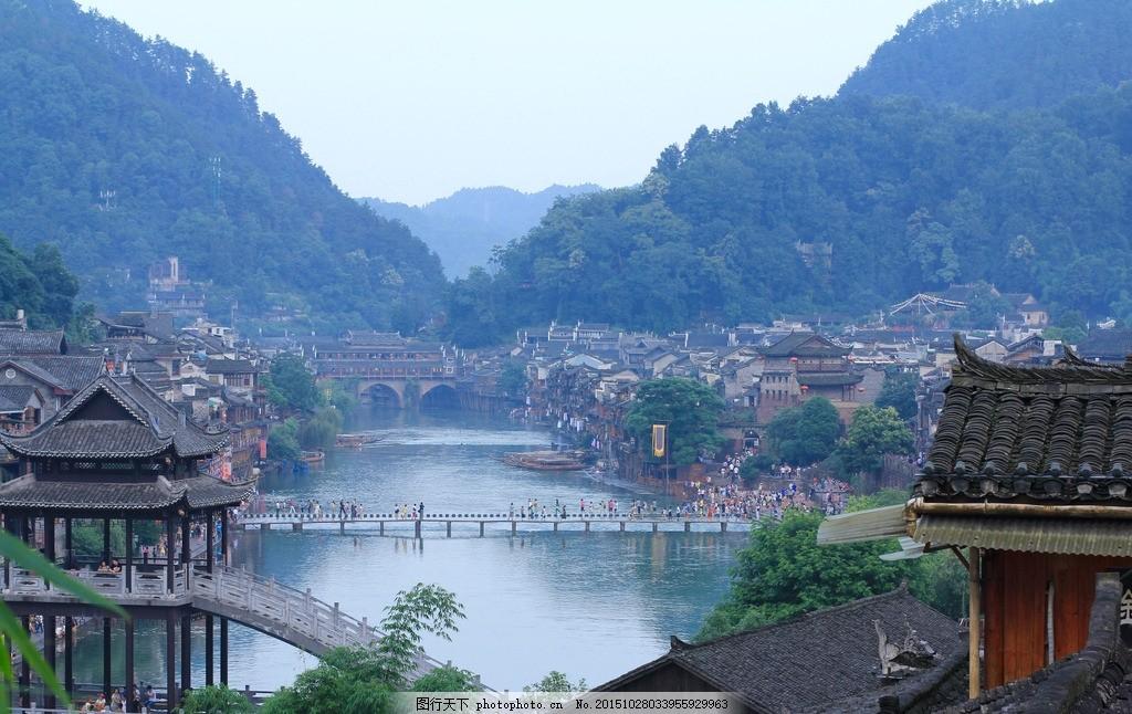 凤凰古城 湘西 风景 古镇 沱江 山水 古建筑 摄影 旅游摄影 国内旅游