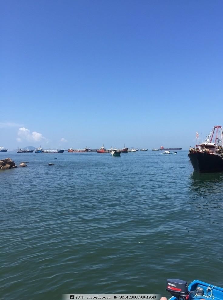 外伶仃岛 海船 蓝天 海洋 摄影 国内旅游