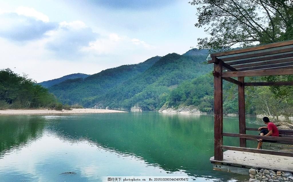 始丰溪 青山绿水 天台平桥 湿地公园 摄影