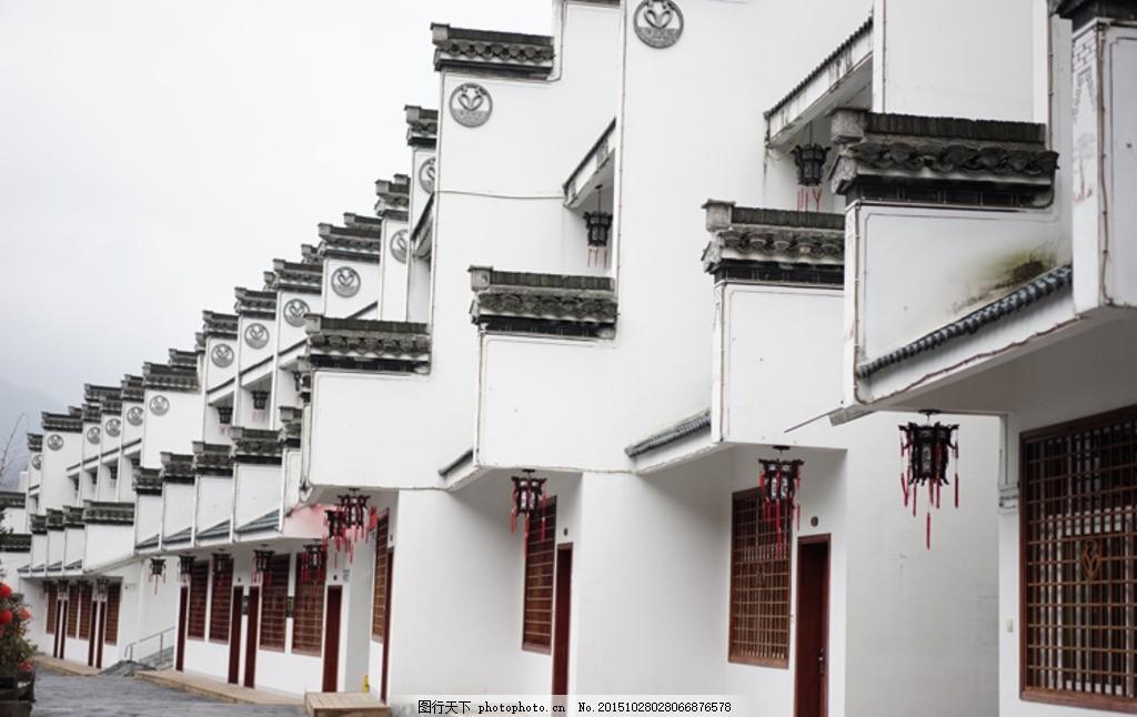 青瓦白墙 徽派建筑 徽派房屋 徽派房子 白房子 徽派结构 房子 徽派