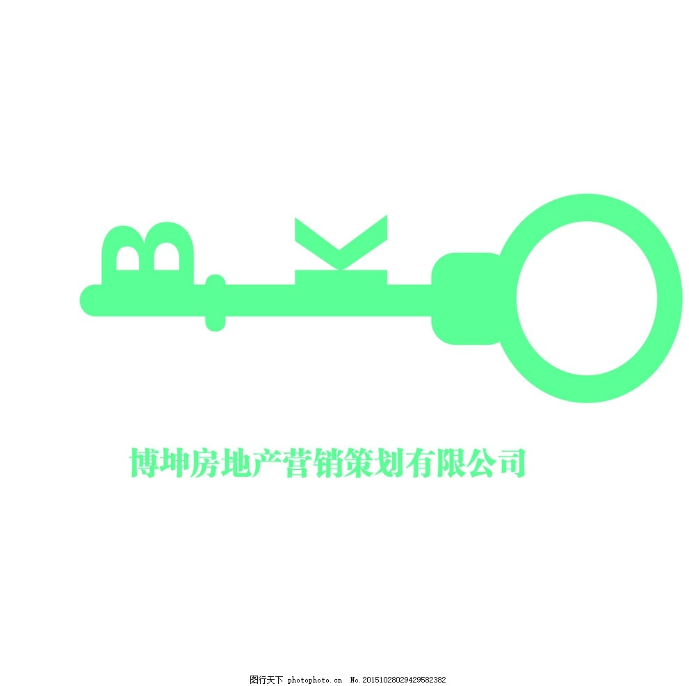 logo设计 钥匙 字母 标志 房地产 创意造型