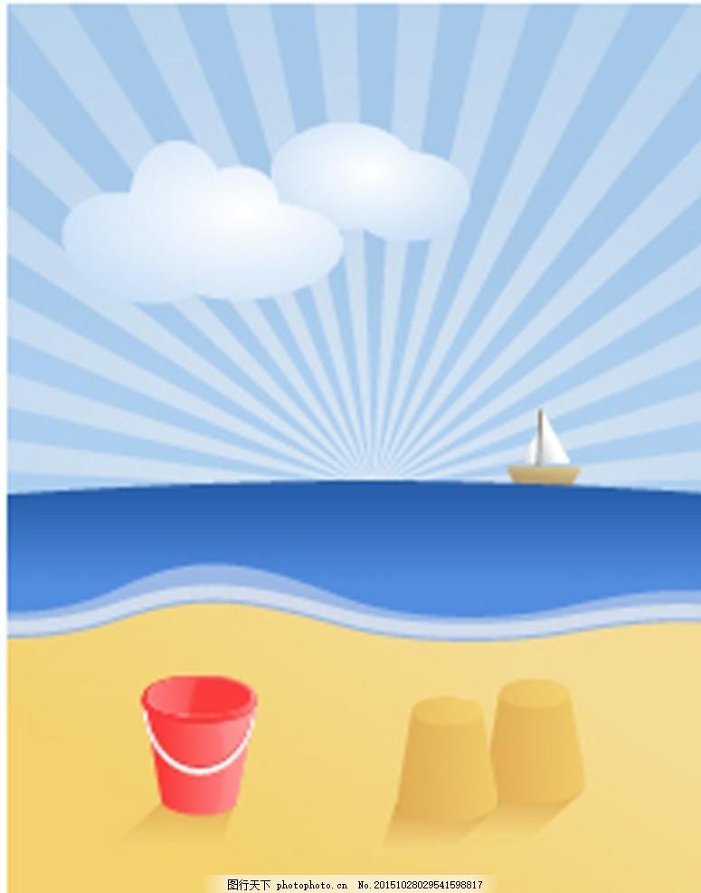 海滩与小船 海边椰树 海边风景 沙滩 白云 海中小岛 海边素材