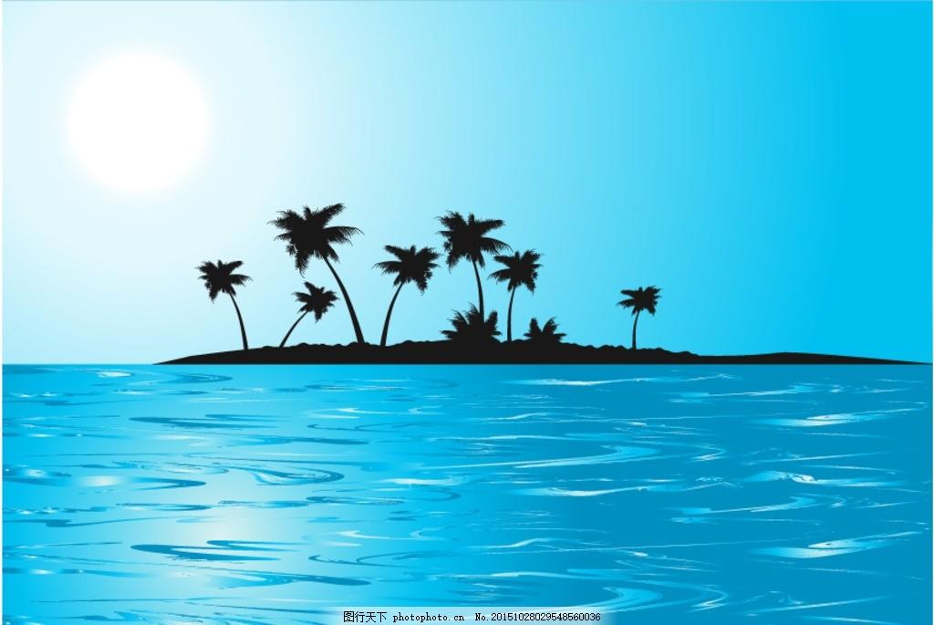 大海中的小岛 海边椰树 海边风景 沙滩 白云 轮船 海中小岛 海边素材