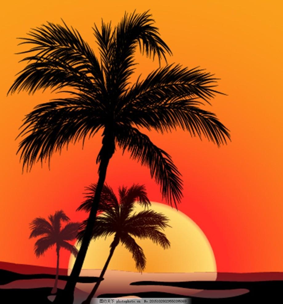 日落时的海边风光 海边椰树 椰树 海边风景 沙滩 白云 轮船 海中小岛 海边素材 海边活动 海滩与小船 海滩 小船 海边娱乐 海边背景 海边宣传单 海边度假 海边海报 海边优惠券 海边图片 海边字体 相约海边 海边 海边广告 海边宣传 海边展板 夕阳 落日 度假 椰子 平面素材 设计 广告设计 广告设计 EPS