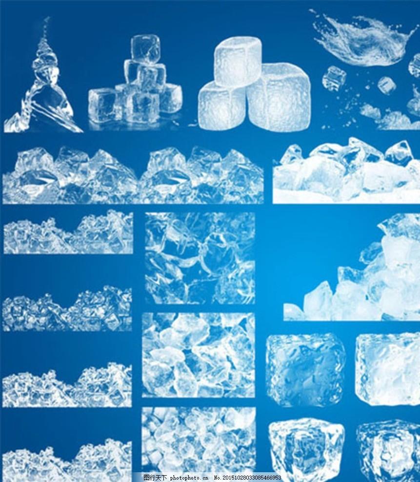 冰块笔刷 冰块 冰粒 冰 笔刷 效果 ps素材 设计 psd分层素材 psd分层
