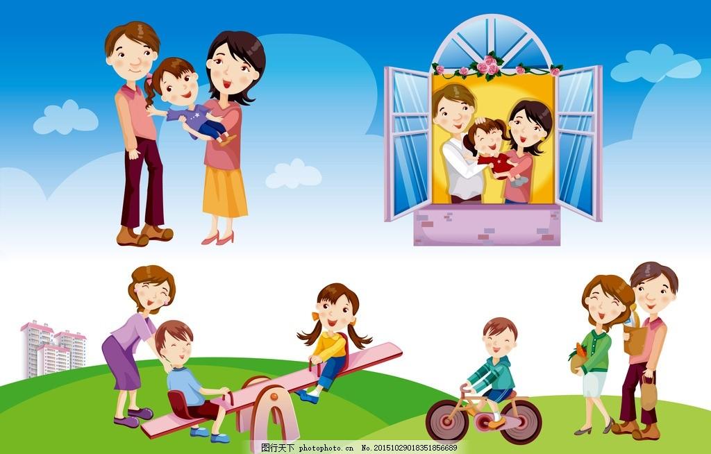 跷跷板 三口之家 家庭插图 亲子游戏 亲子 和睦家庭 合家欢 健康儿童
