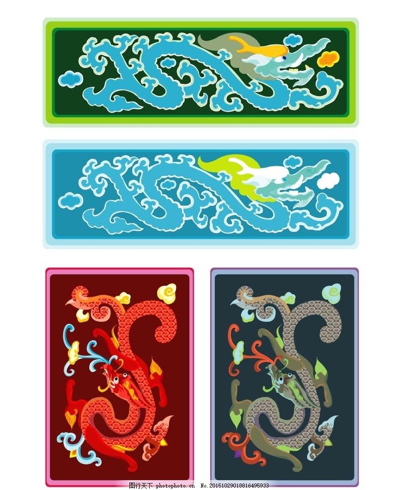 龙图案 古典龙 龙凤雕花 镂空花纹 镂空雕花 龙凤呈祥 传统花纹 古典
