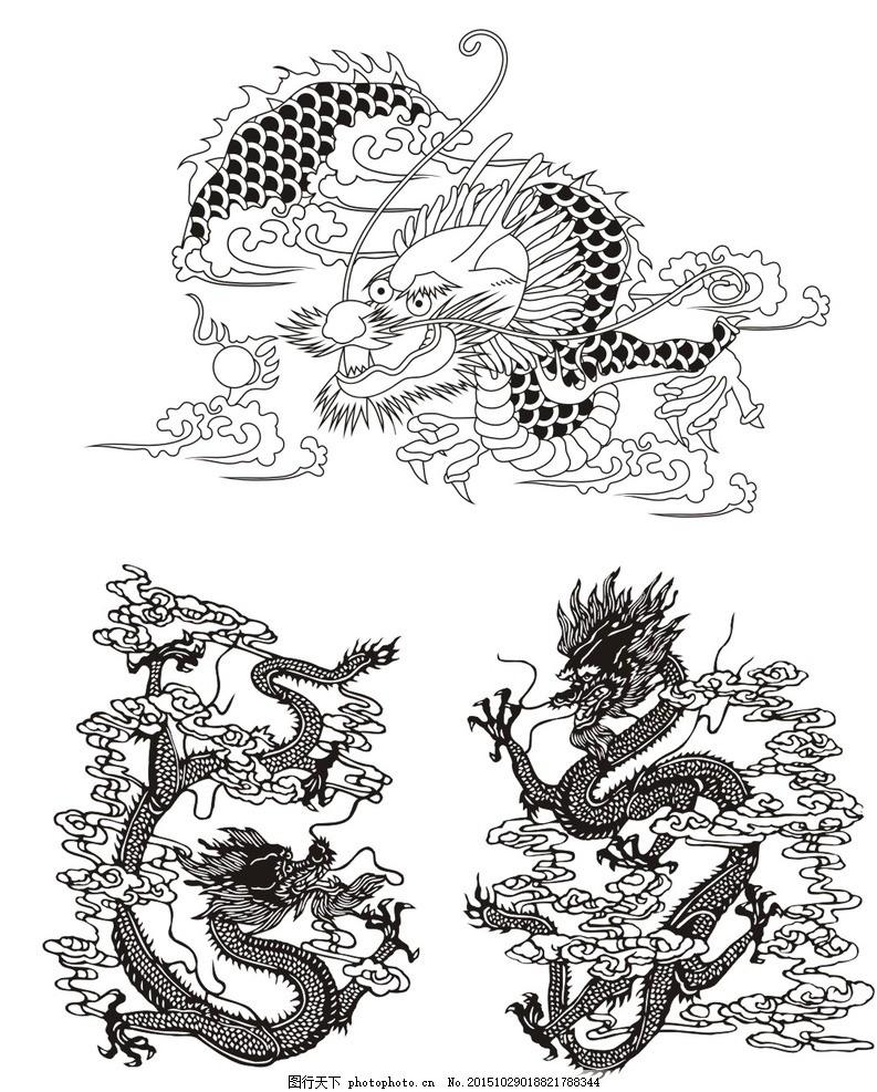 龙凤图案 古典龙凤 龙凤雕花 镂空花纹 镂空雕花 龙凤呈祥 传统花纹