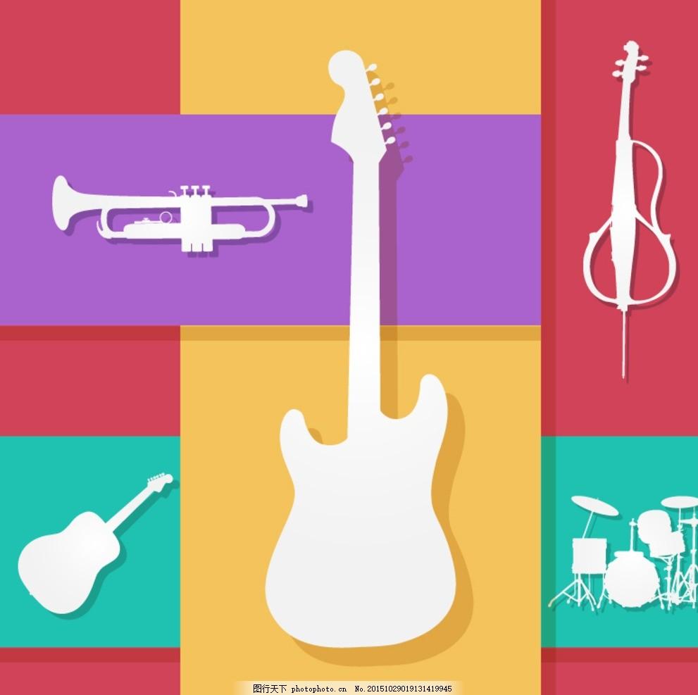背景矢量素材 创意 乐器 唢呐 小号 吉他 小提琴 古筝 琵琶 架子鼓