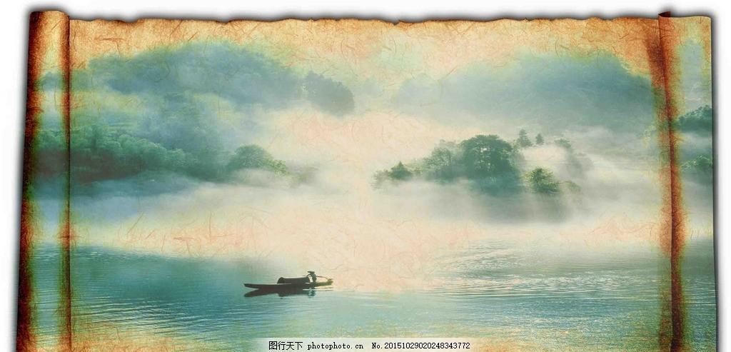 江山画卷 卷轴 风景 中国风 古风 意境 山水画 水墨风