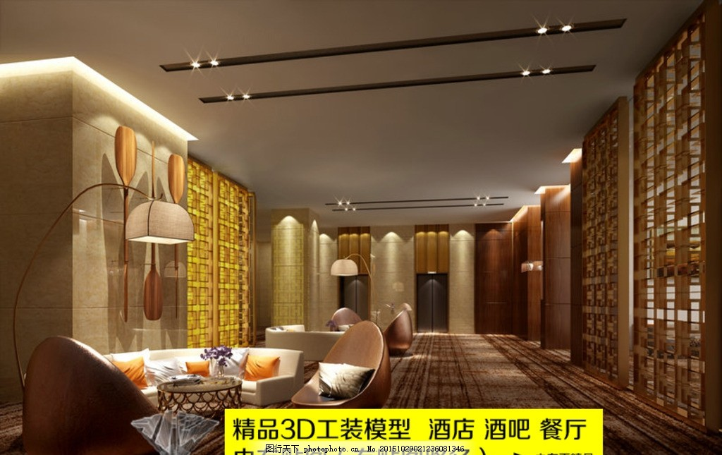 会所休息区3d效果图模型 会所 休息区 3d        模型 共享素材 设计