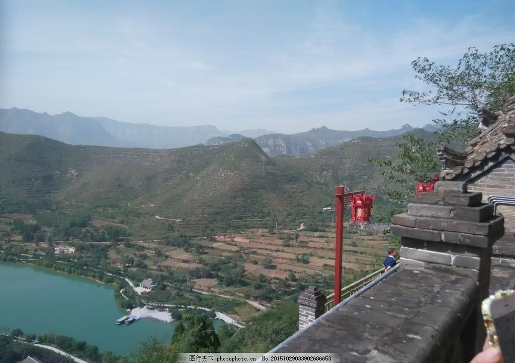 娲皇宫 风景 山水 树 天空 房屋 灯笼 摄影 国内旅游