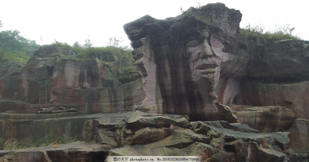 蛇蟠岛 海盗村 野人洞 景区 景点 采石场 水塘 石头 风景 人文
