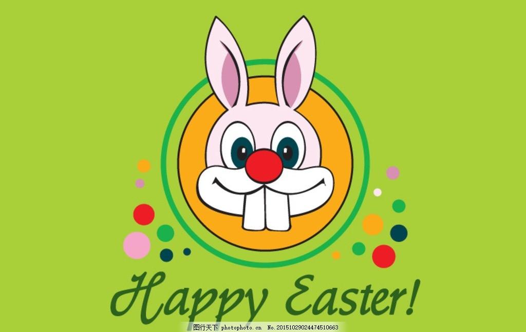 大牙彩蛋兔子矢量素材 白兔 复活节 动物 头像 节日 卡片 插画