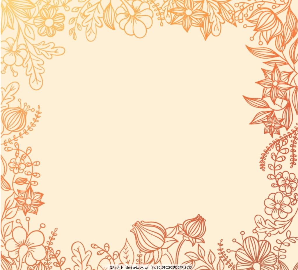 彩绘花卉边框背景矢量素材 彩绘 花卉 边框 花边 花朵 花枝 装饰 手绘