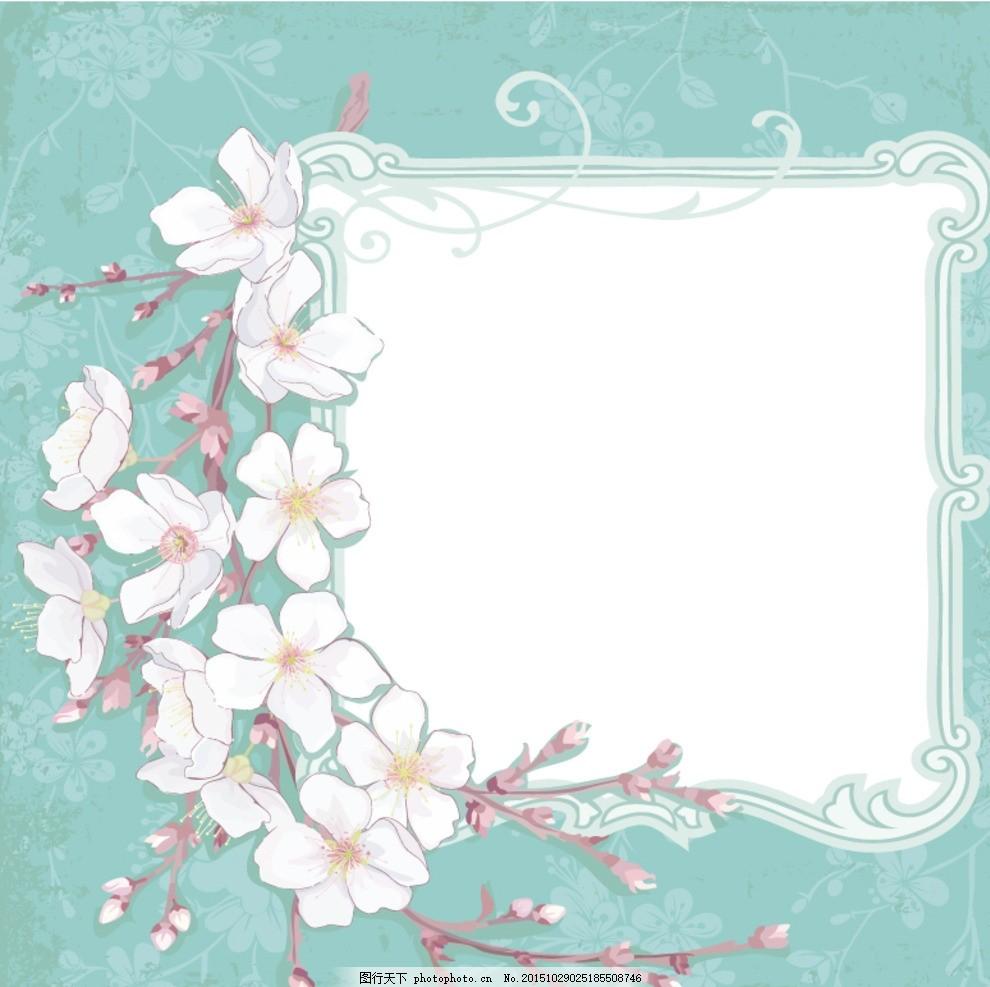 淡彩樱花文本背景矢量素材 淡彩 樱花 文本 花卉 花朵 植物 花枝 装饰