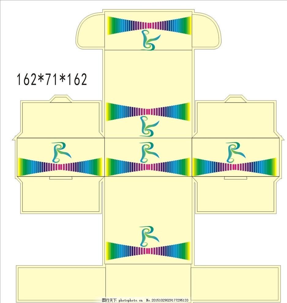 飞机盒 包装平面图 包装彩盒 矢量图 设计      展开平面图 包装平面