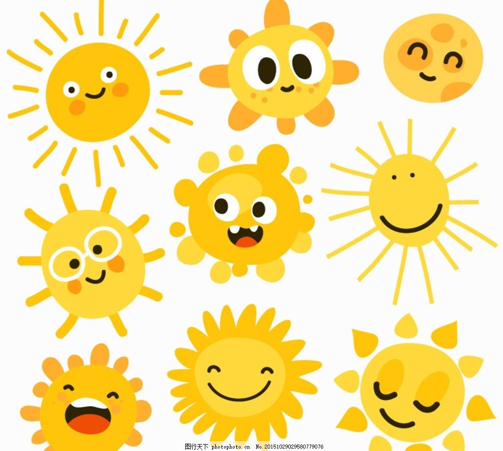 可爱卡通太阳 矢量太阳 手绘太阳 桔红 红色太太 火太阳 红火