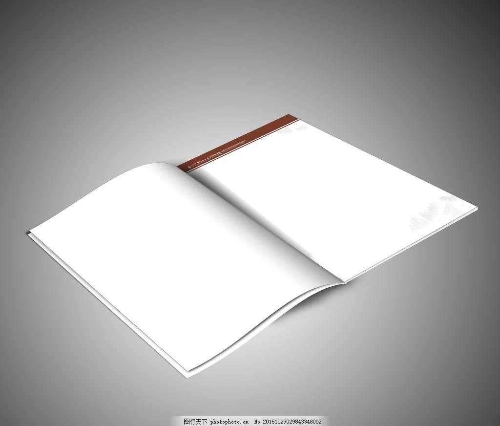 翻开的书本简笔画