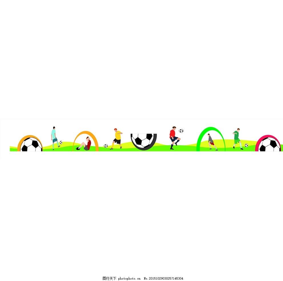 足球异形 足球展板 学校异形 体育运动 室外展板 cdr 设计 广告设计