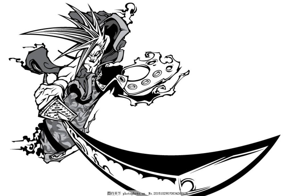 动漫人物轮廓图 动漫 漫画 卡通 动画片 热血 冒险 人物 武侠 战士