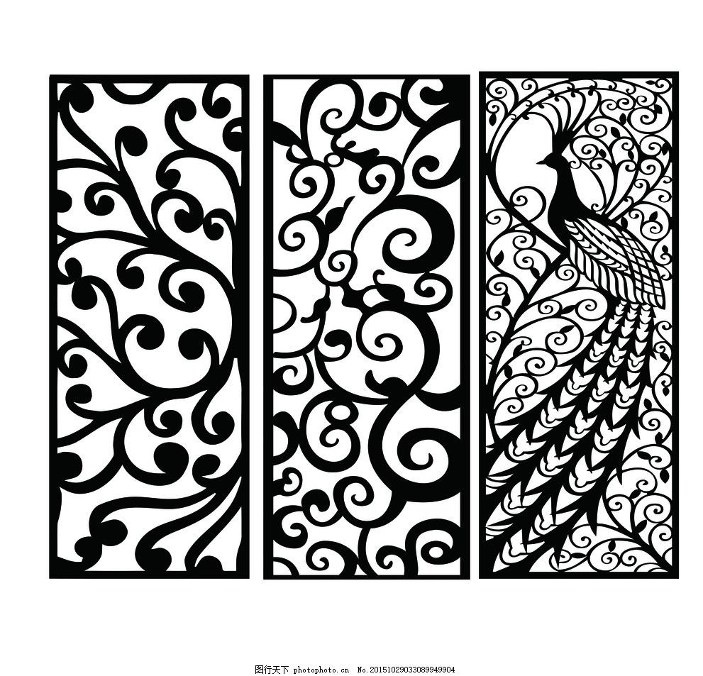 镂空隔断 镂空 镂空图 镂空图案 镂空雕刻图形 室内隔断 欧式镂空花形