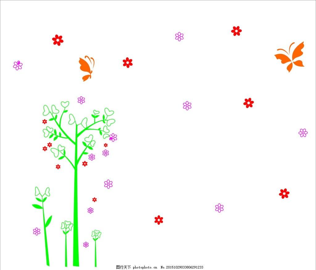 蝴蝶树 蝴蝶 树 爱心 爱心树 背景墙 图案 矢量图 硅藻泥 卡通儿童房
