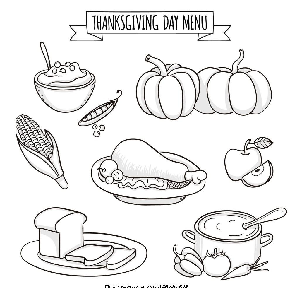 感恩节手绘图标 感恩节手绘 南瓜手绘 手绘玉米 手绘火鸡 手绘苹果