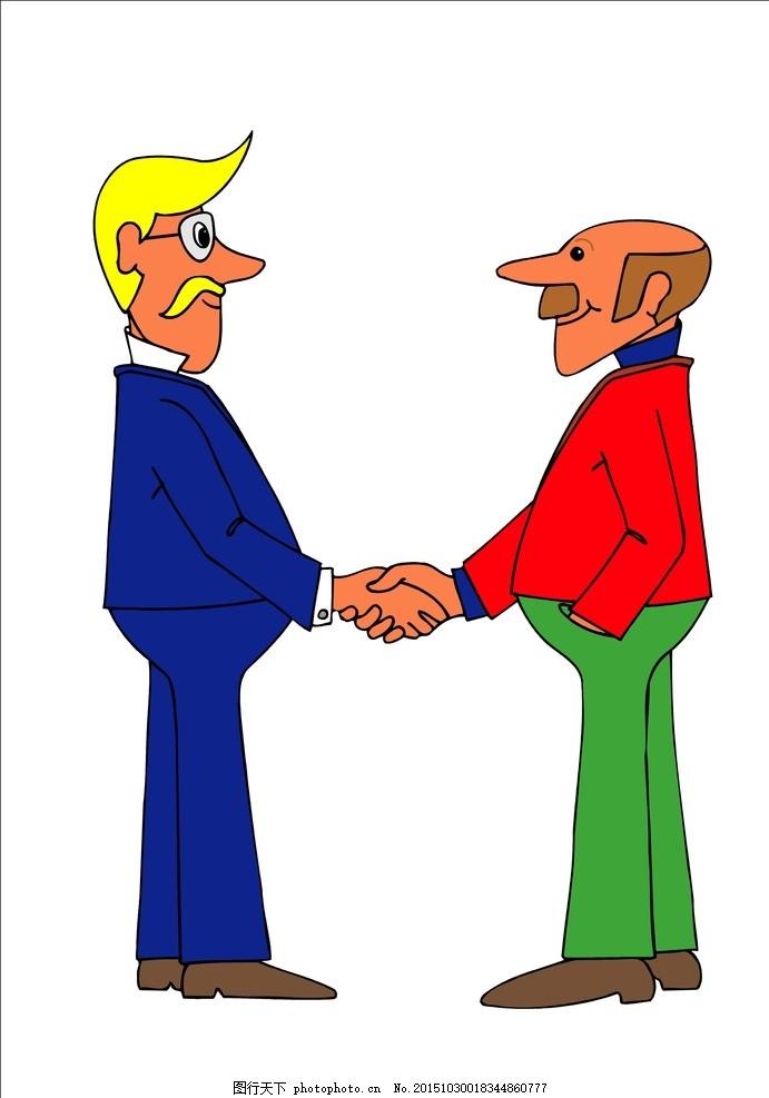 握手 礼仪 接见 会面 见面礼 尊重 基本礼仪 文明礼貌 人物 设计 动漫