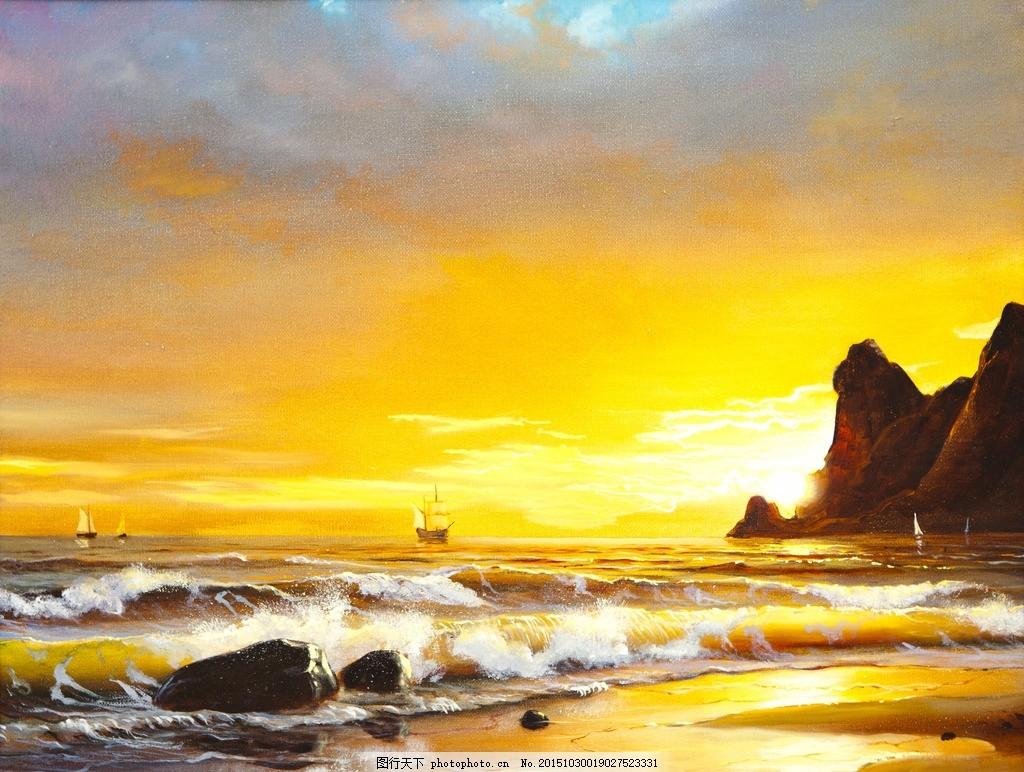水彩画 风景油画 水粉画 欧式古典 世界名画 西方油画 艺术油画