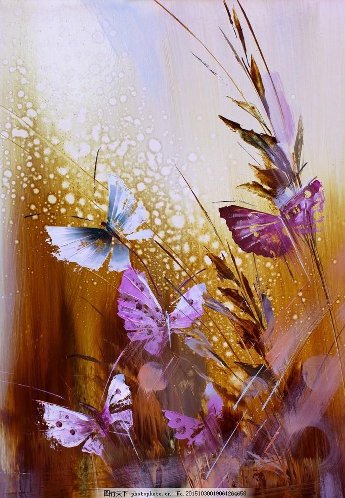 水彩画 风景油画 蝴蝶 水彩画 风景油画 蝴蝶 水粉画 欧式古典 世界