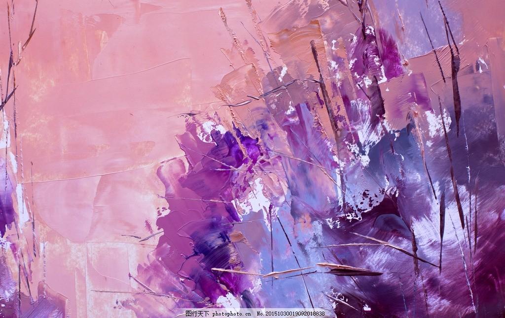 水彩画 风景油画 薰衣草 水粉画 欧式古典 世界名画 西方油画