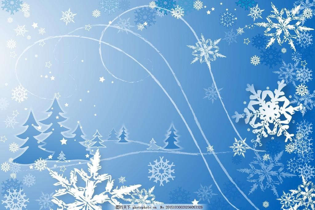 蓝色 冰花 冬天 圣诞 背景素材 底纹花纹 设计 底纹边框 背景底纹 300