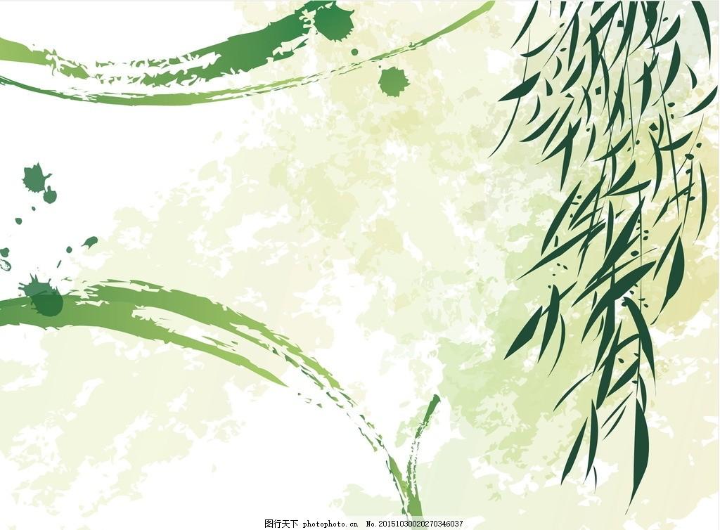 绿色 毛笔 水彩 柳条 背景素材 底纹花纹 设计 底纹边框 背景底纹 150