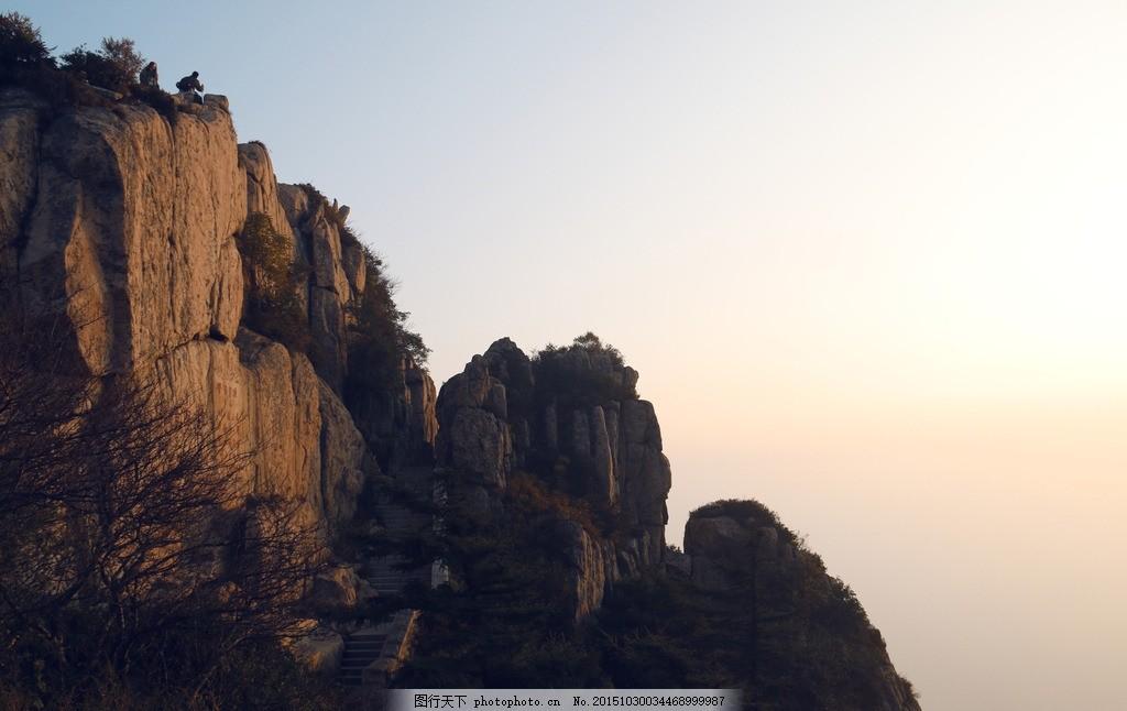 泰山 山 石头 ?#29031;?#27888;山 五岳独尊 摄影 自然景观 山水风景 72dpi jpg