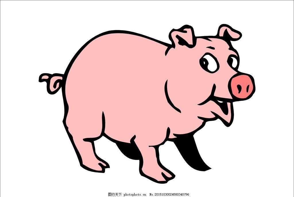 肥猪 二师兄 猪八戒 卡通猪 生肖 猪 可爱的小猪 天蓬元帅 懒猪 猪 设