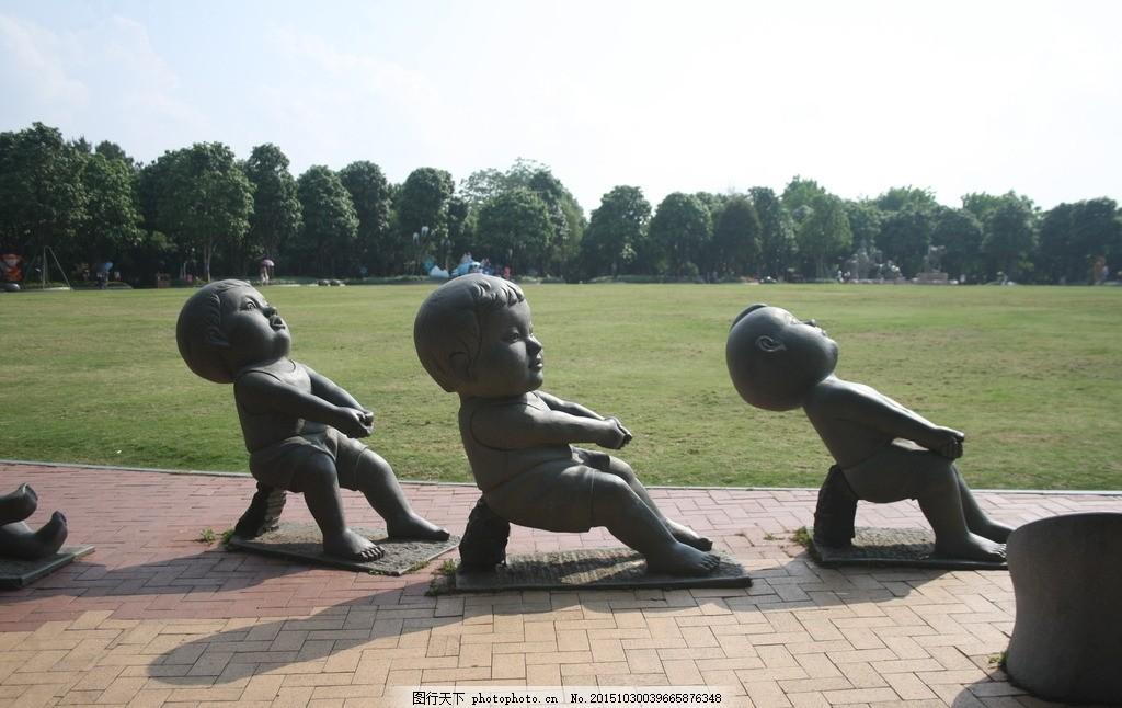 雕塑 公园 青秀山 小孩 风景 摄影 建筑园林